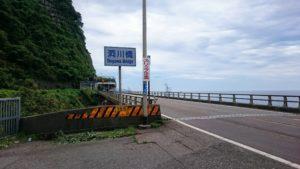 洞川橋の標識