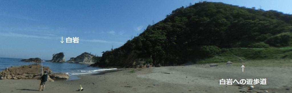 田ノ浦海岸から白岩への遊歩道